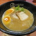 ラーメン一作 - 【こってりらーめん + 煮玉子】¥700 + ¥100
