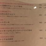 海南鶏飯食堂3 - メニュー