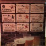 海南鶏飯食堂3 - メニュー(クラフト ビア)