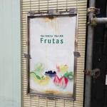 フルーツカフェ フルータス -