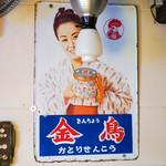 WONDER CAFE - 店内