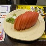 鶏太郎 - トマトスライス