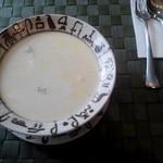 11529646 - チキンクリームスープ