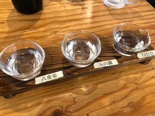 おいしい時間 - おいしい時間 「石垣島」1000円(税別)八重泉・玉の露・白百合の3種類
