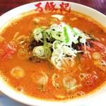 万豚記 - 赤トマト坦々麺