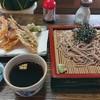徳平 金井店