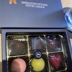 シェラトン都ホテル大阪 -