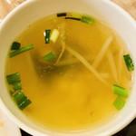 リトル バンコック - スープ