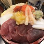 寿司富 - チラシすりきり