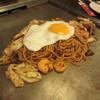 お好み焼きダイニング Kirara風月 - 料理写真:デラックス焼きそば 1730円