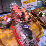 魚くみ - キズシを購入〜