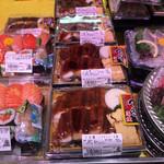 魚くみ - うな重も購入〜