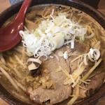 真武咲弥 - 炙り味噌ラーメン(大盛)