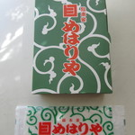 115319607 - めはり寿司(4個入り) 600円 (2019.9)