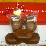 セントカトリーヌ - 新メニュー、半熟ショコラ、中までしーとりした、焼きチョコレートです1個(¥135)