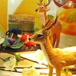 鹿野 - ディスプレイの鹿。