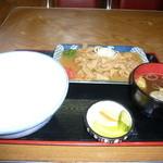 秀楽 - もつ煮定食いただきました。
