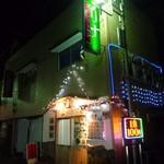 タイレストラン リナ - 2012.2