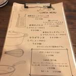 Meat&wine BACCHUS - ランチメニュー