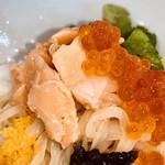 拉麺 イチバノナカ