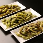 選べる枝豆(和・洋・中)