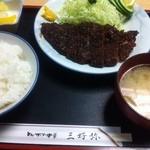 三好弥 - 味噌かつ定食