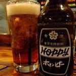 えびす駄菓子バー - 黒ホッピー