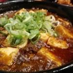餃子家 龍 - 麻婆豆腐