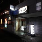 ポン吉 - 1階お店入口