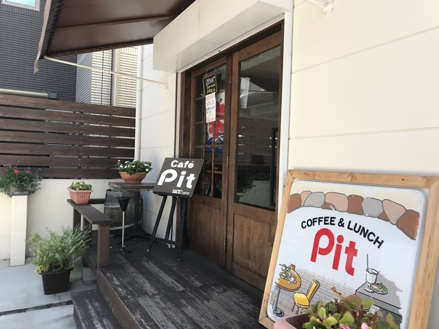 「cafe pit」の画像検索結果