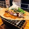 大衆酒場 やぶき - 料理写真:厳選地鶏の朴葉焼き