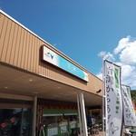 三木サービスエリア(上り線)スナックコーナー - 外観