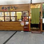 115360515 - 大阪駅と御堂筋線梅田、ホワイティを結ぶ阪急サン広場にあります。阪急百貨店デパ地下の北側にあたります