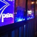shot bar 7peace - 外から見た窓辺です。