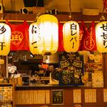 東京渋谷 炭火串焼 鳥横 - カウンター