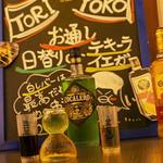 東京渋谷 炭火串焼 鳥横 - ショット3種