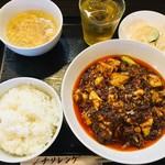 115384399 - 麻婆豆腐ランチ