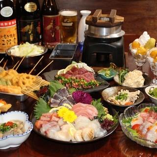 ¥3500~宴会コースも充実◎2時間/3時間飲み放題付あり!