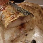 日本料理  はりま - 焼き鯖寿司