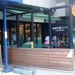 武蔵野カンプス - お店外観