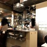 バワリー・キッチン -