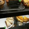 Starbucks coffee - 料理写真: