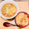 蕎麦いまゐ 新横浜店