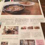 カフェ&シーフードバルべセル - あんじゅホームさんが発行している地元の雑誌に取り上げて頂きました。