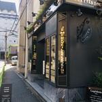 カフェ サンズ ノム -