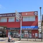 田季野 - これがバスセンター