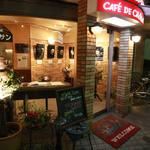 カフェ・ド・クロワッサン - アートスペースが併設されています。この日は、能面作家の作品が。