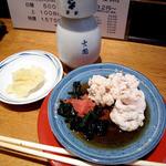 まわるお寿司 うみ - 07umi_09_02_04.JPG