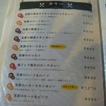 """11540662 - """"カレー メニュー"""""""