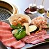 焼肉 多樂ふく - 料理写真:多樂ふくセット
